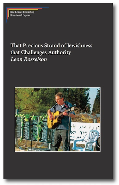 Book Cover - That Precious Strand of Jewishness that Challenges Authority